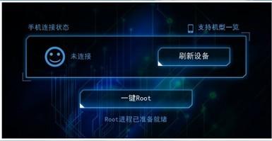 腾讯手机管家1键rootPC版运用指南-自动选择手机