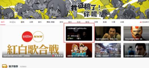 a站下载在啥地方里 a站的视频下载办法