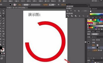 运用ai绘画出有缺口圆环的设置步骤说一下