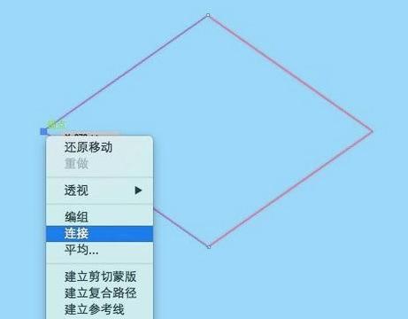 运用ai绘画出1个立方体的设置步骤
