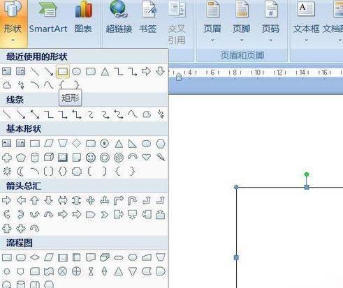 word绘制半圆形的阴影图的设置流程