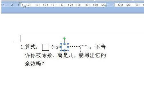 word设计有方框的式子的详细设置流程