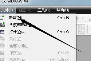 运用cdr设计出反显效果的设置步骤