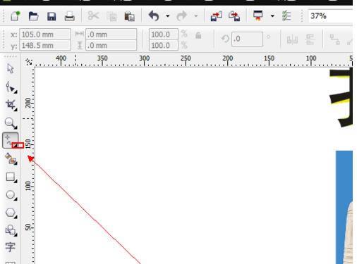 CDR中实行运用艺术笔工具的具体步骤